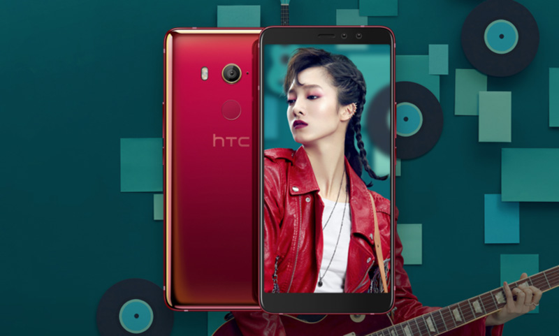 HTC U11 EYEs Android