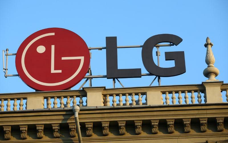 LG marca registada novo nome smartphones nova