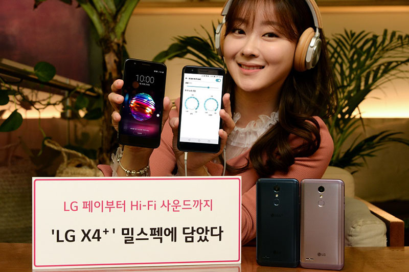 LG X4+ smartphone Android