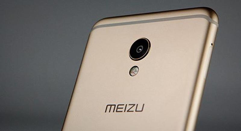 Meizu M6S Android Samsung Exynos smartphone