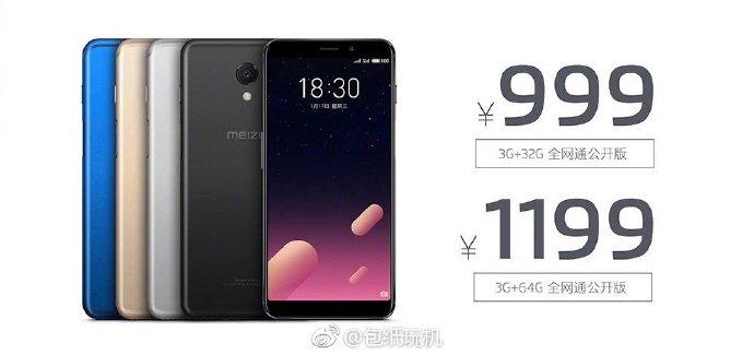 Meizu M6S Samsung Exynos Android