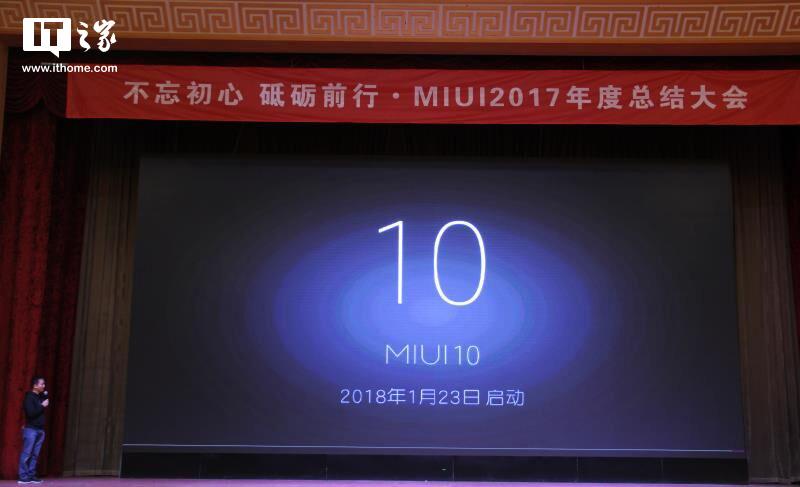 Xiaomi MIUI 10 Android Oreo