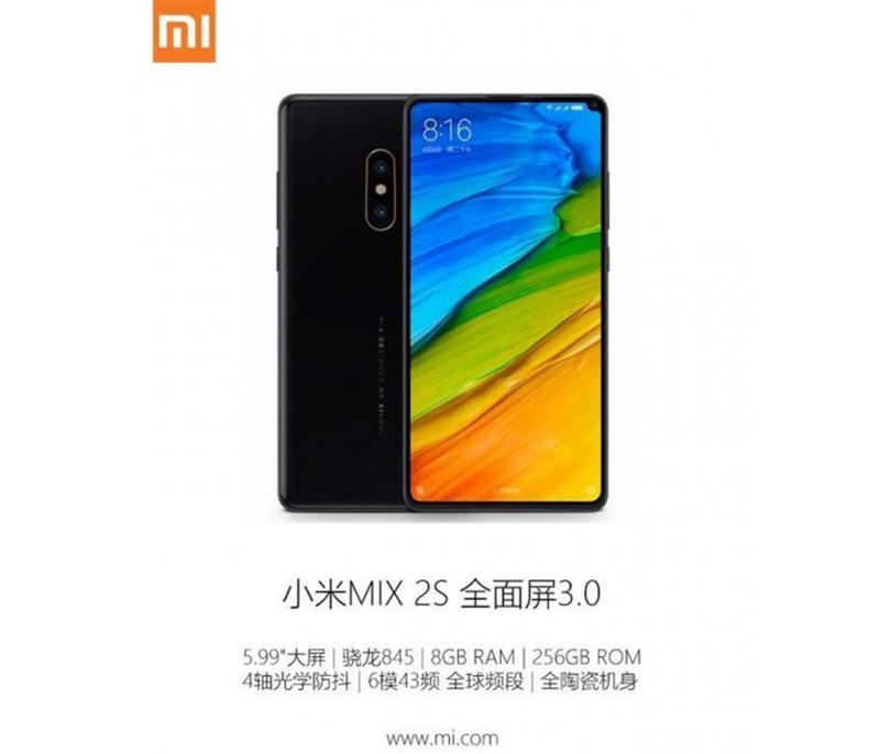Android One MWC Android Oreo Xiaomi Mi MIX 2s MWC