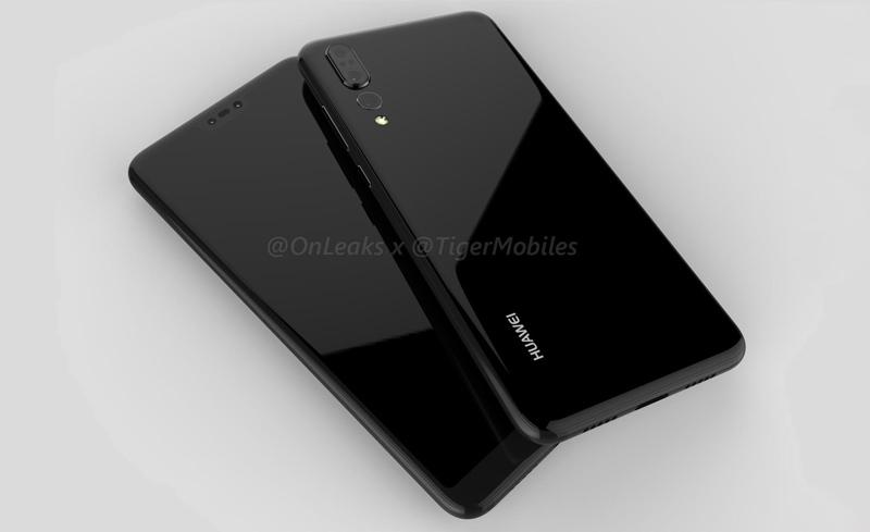 Huawei-P20-Plus-.jpg