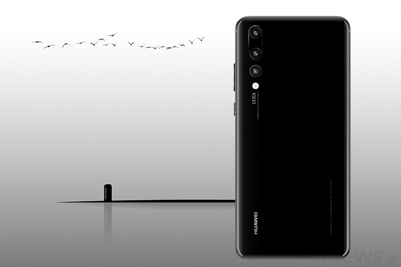 Huawei P20 Plus Android
