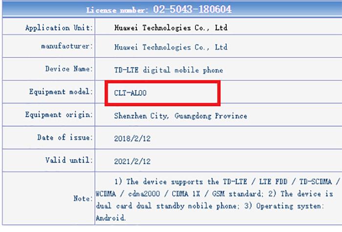 Huawei-P20-TENAA-1.jpg