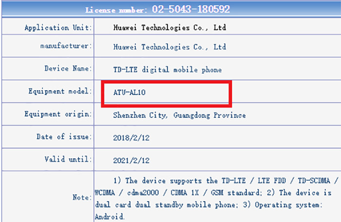 Huawei-P20-TENAA-2.jpg