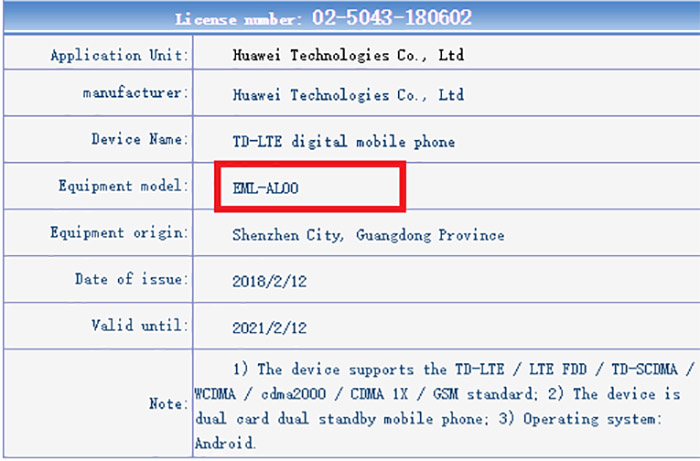 Huawei-P20-TENAA.jpg