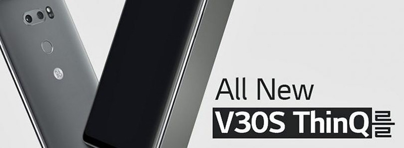 LG V30S ThinQ Android MWC