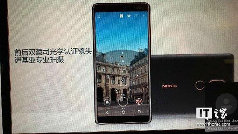 Nokia-7-Plus-Android.jpg