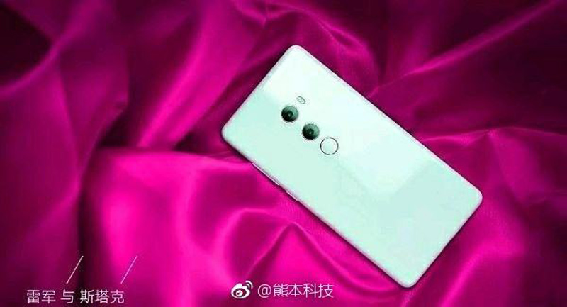 Xiaomi Mi Mix 2S: Novas imagens leva-nos a questionar o seu design