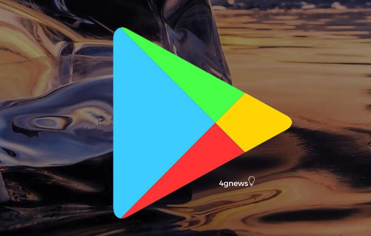 Google Play Store: 48 novas aplicações Android temporariamente grátis
