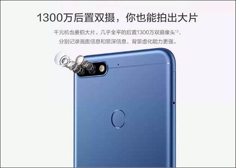 Huawei-Honor-7C-Android-Oreo-1.jpg