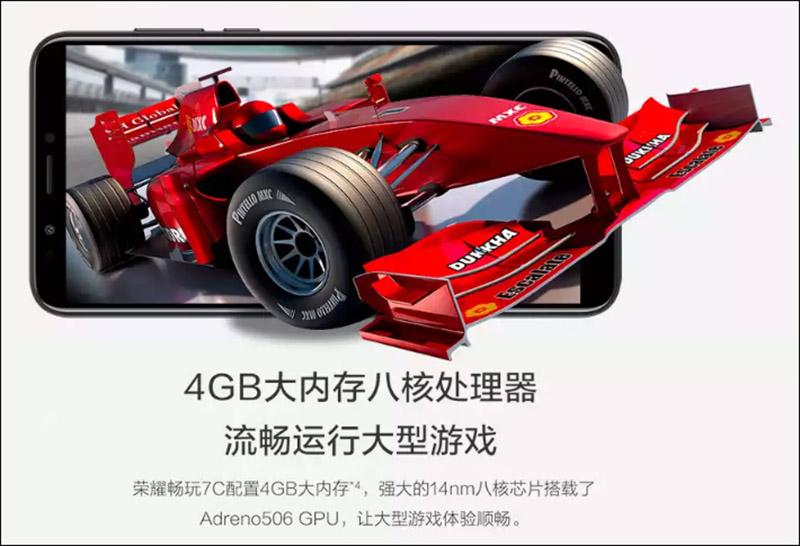 Huawei-Honor-7C-Android-Oreo-2.jpg