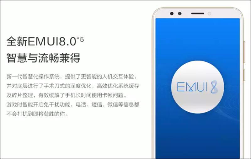 Huawei-Honor-7C-Android-Oreo-3.jpg