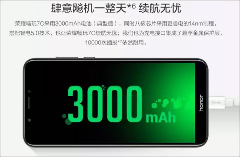 Huawei-Honor-7C-Android-Oreo-4.jpg