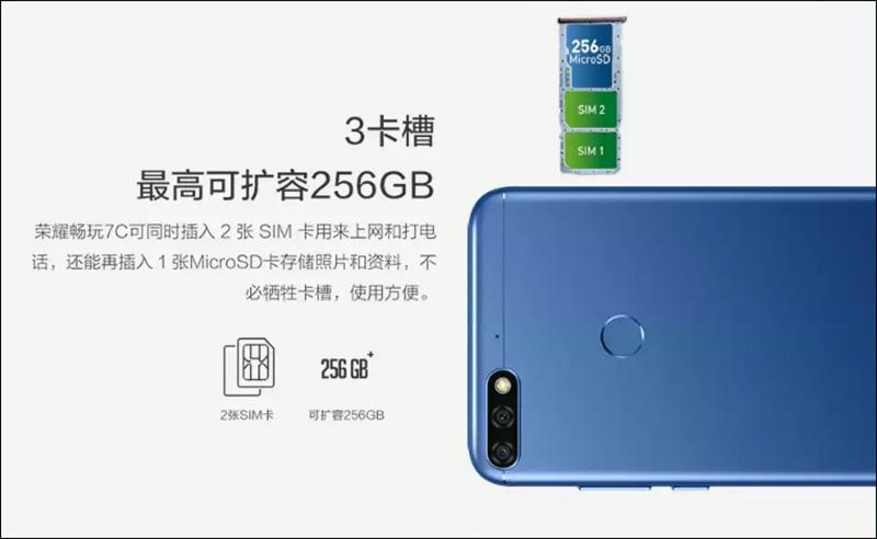 Huawei-Honor-7C-Android-Oreo-6.jpg