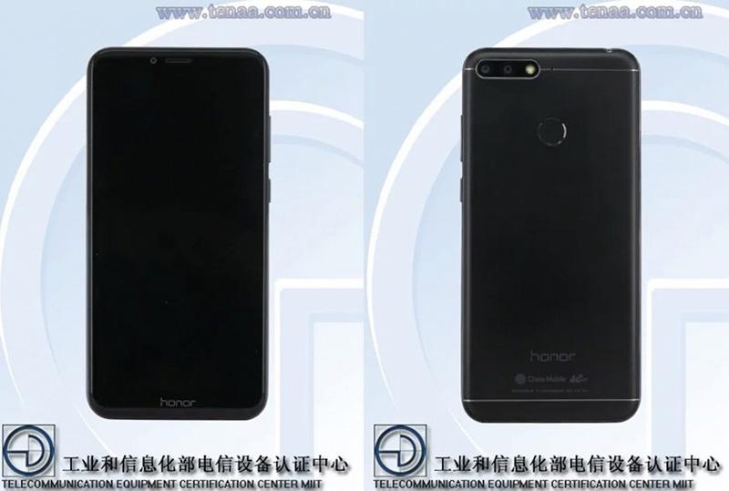Huawei-Honor-Android-TENAA-1.jpg