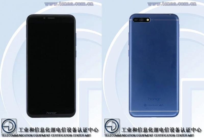 Huawei-Honor-Android-TENAA.jpg