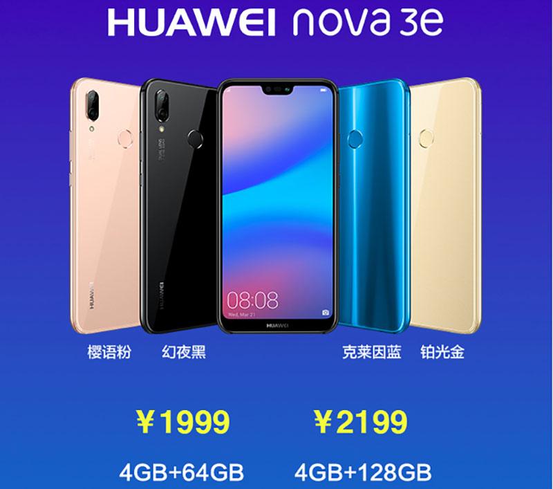 Huawei P20 Lite Huawei Note 3e 2 Huawei Nova 3e
