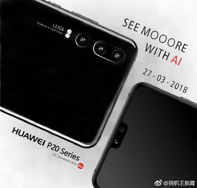 Huawei-P20-Android-Oreo.jpg