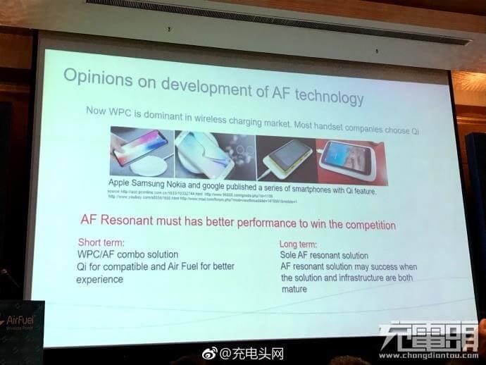 Huawei-Wireless-2.jpg