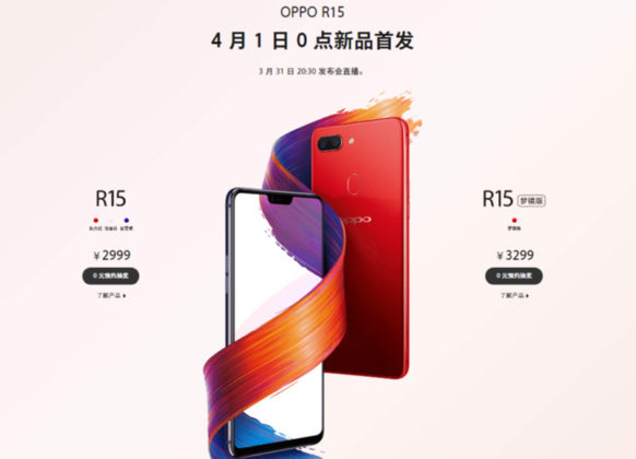 OPPO R15 Android OnePlus 6