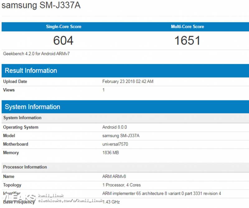 Samsung-Galaxy-J3-2018.jpg
