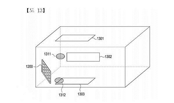 Samsung-patente-3.jpg