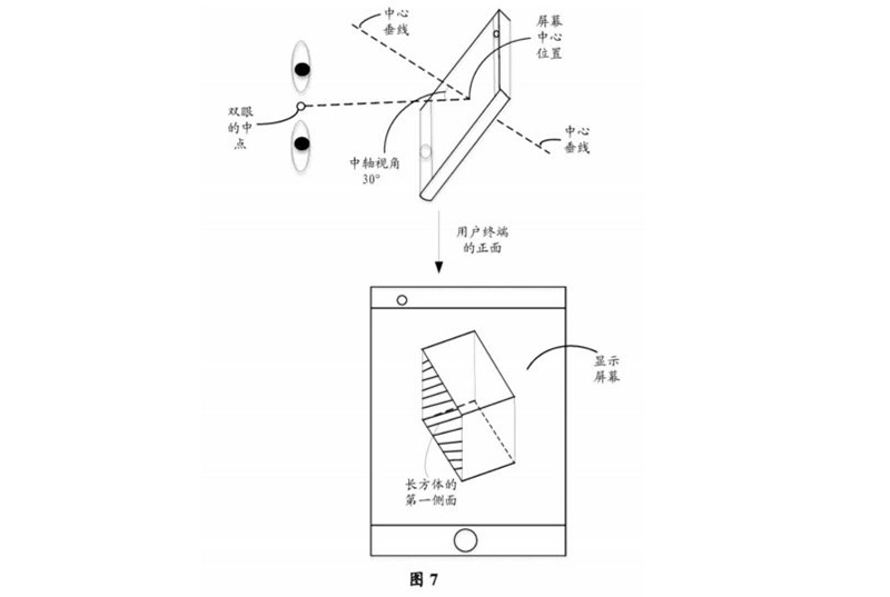Huawei-3D-smartphones-1.jpg