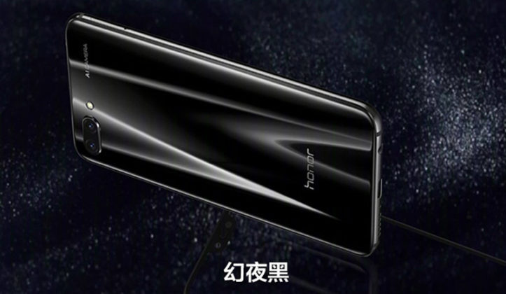 Huawei Honor 10 Android
