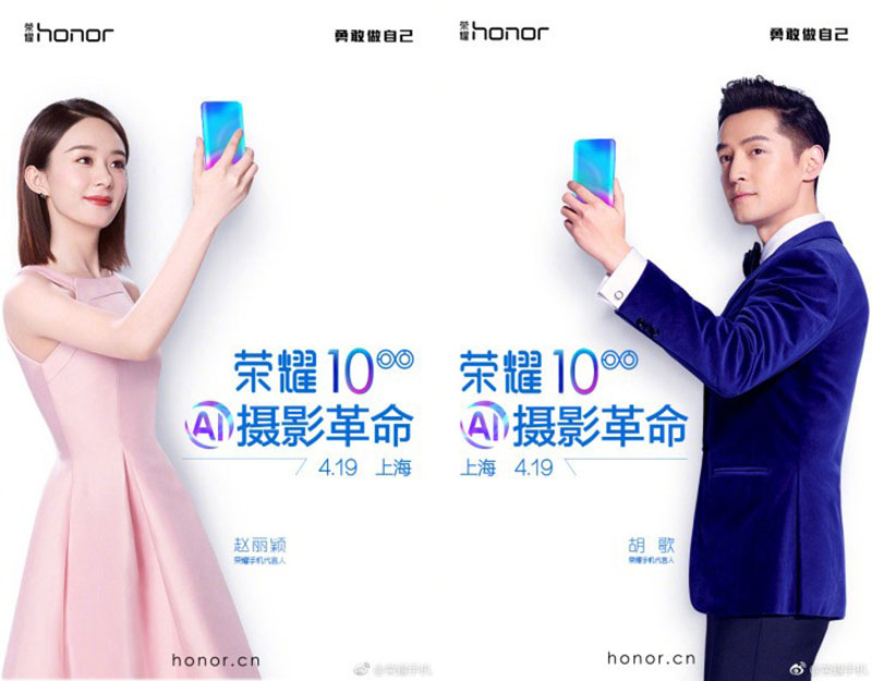 Huawei-Honor-10-Android-1.jpg