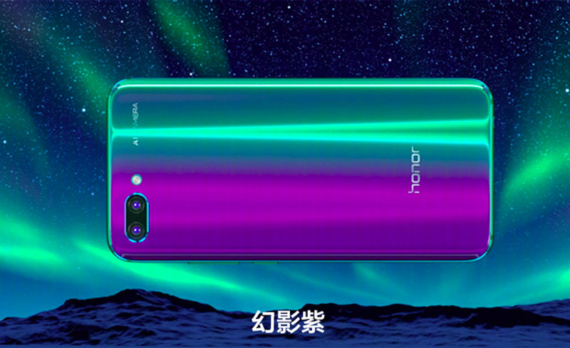 Huawei-Honor-10-Android-3.jpg