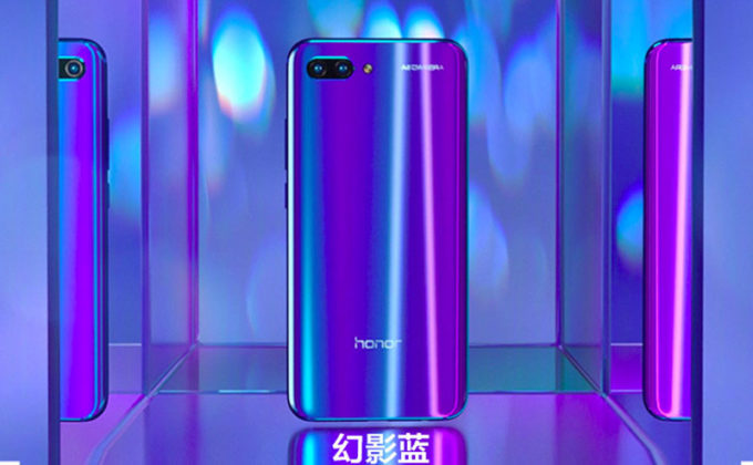 Huawei Honor 10 Android 1