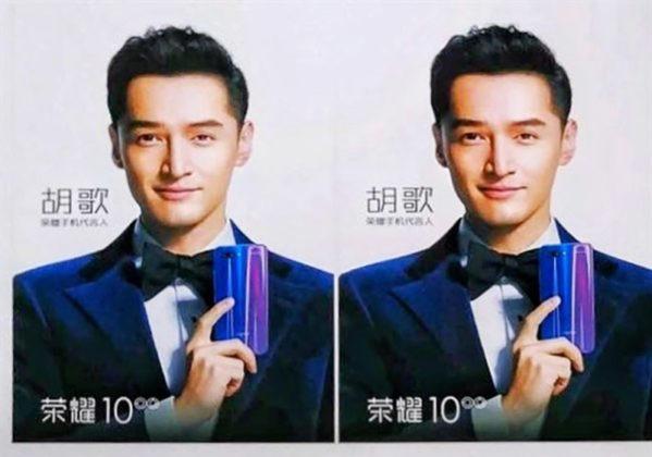 Huawei Honor 10 Huawei P20
