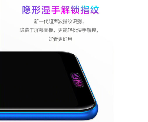Huawei Honor 10 Android 7