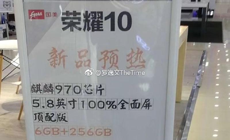 Huawei-Honor-10-Android-Oreo.jpg