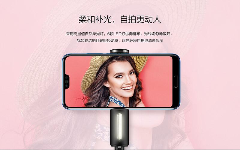 Huawei-Honor-10-gadgets-1.jpg