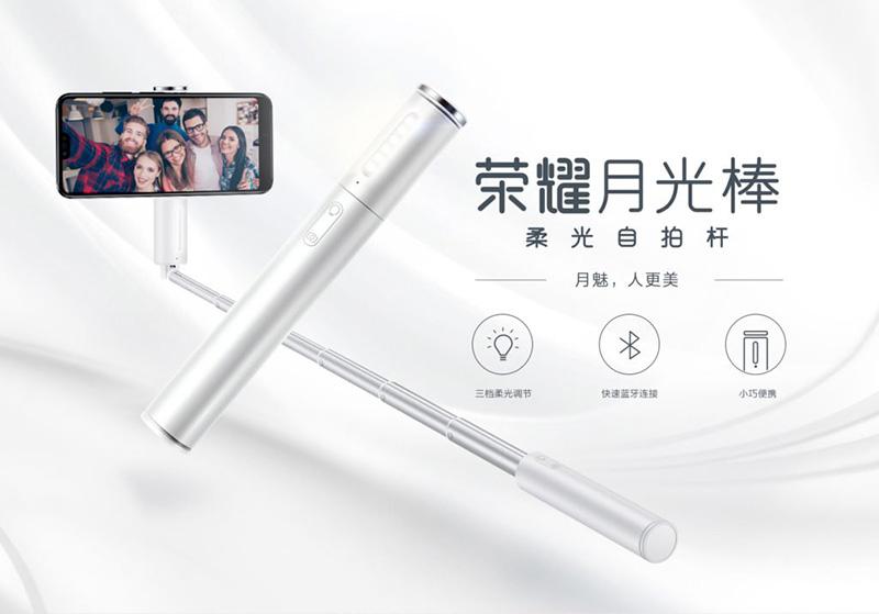 Huawei-Honor-10-gadgets-2.jpg