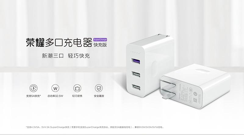Huawei-Honor-10-gadgets.jpg