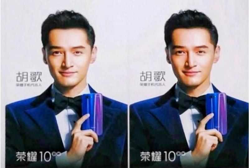 Huawei-Honor-10.jpg