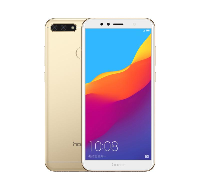 Huawei-Honor-7A-Android-Oreo.jpg