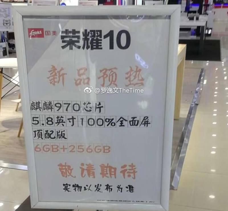 Huawei-JHonor-10-specs-1.jpg