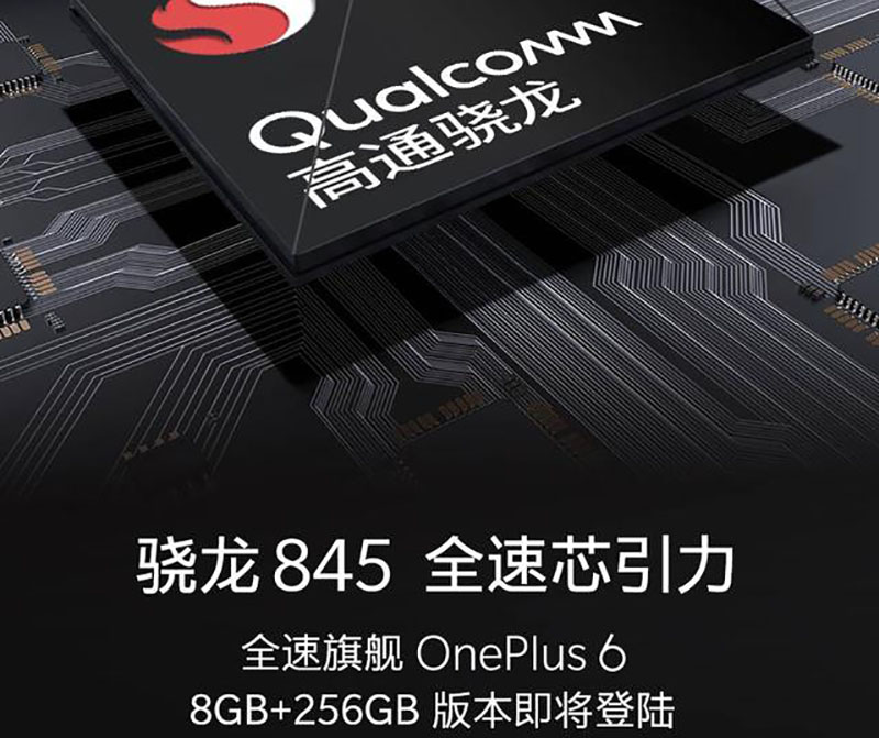 Especificações OnePlus 6 Android Oreo 8GB RAM