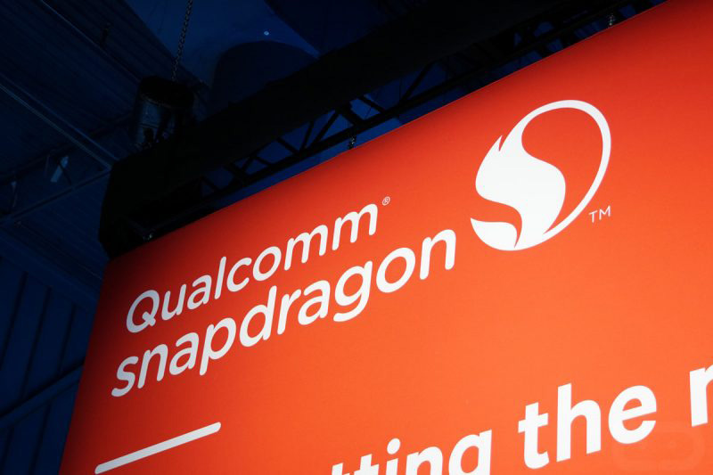 Qualcomm Snapdragon 855 TSMC 7nm