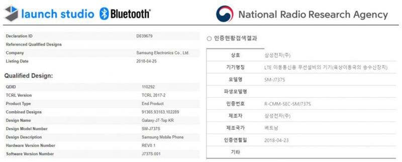 Samsung Galaxy J7 Top Android Oreo 3