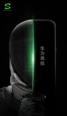 Xiaomi Black Shark Android Gaming