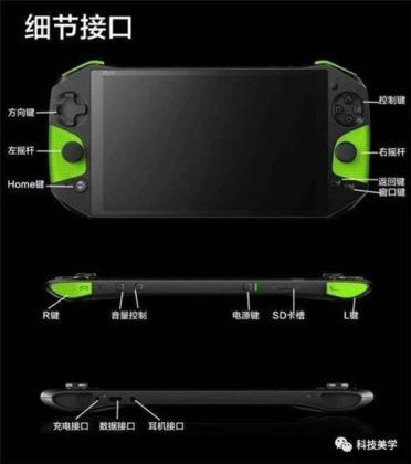 Xiaomi Black Shark Android Gaming 1