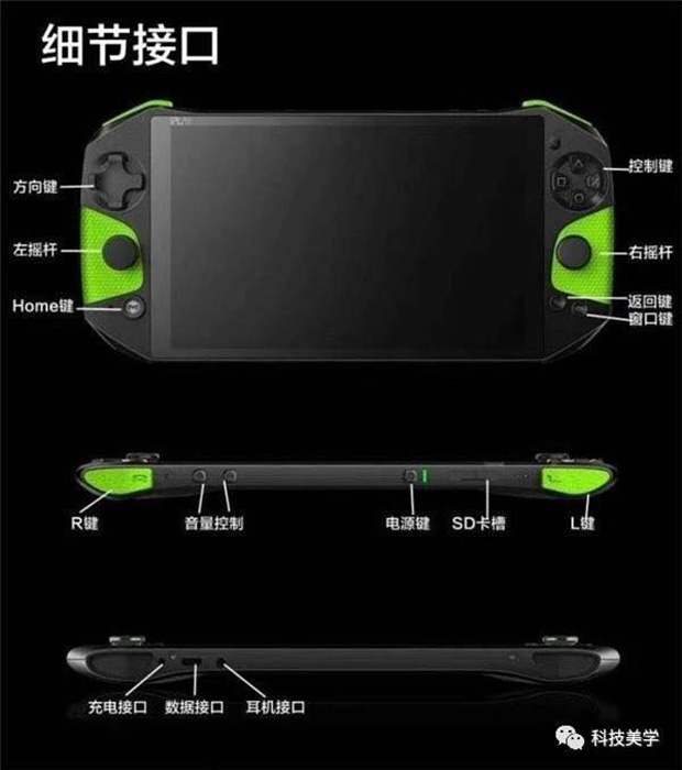 Xiaomi-Black-Shark-Android-Gaming.jpg