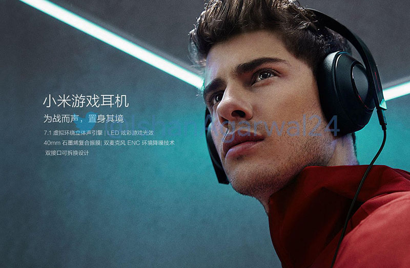 Xiaomi Black Shark Xiaomi Gaming HeadSet Xiaomi BlackShark 1